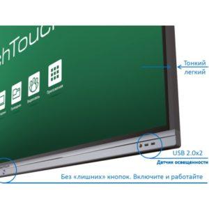 Интерактивный комплекс TeachTouch 4.0 SE 55″ UHD