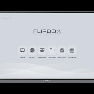 Flipbox
